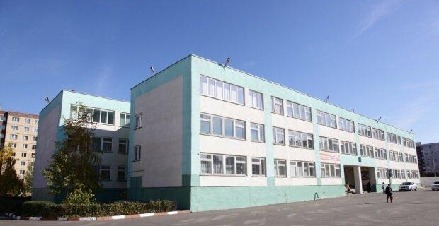 Муниципальное бюджетное общеобразовательное учреждение  «Средняя общеобразовательная школа № 34  с углубленным изучением отдельных предметов»
