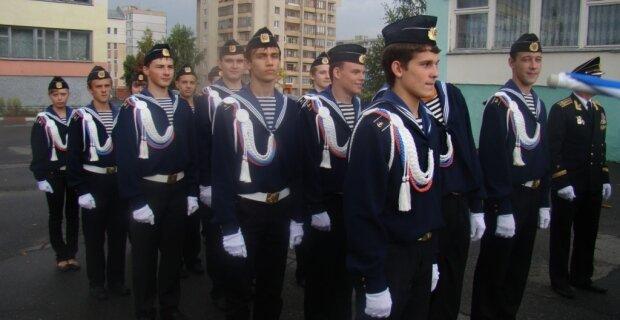Военно-морской клуб «Гардемарин»
