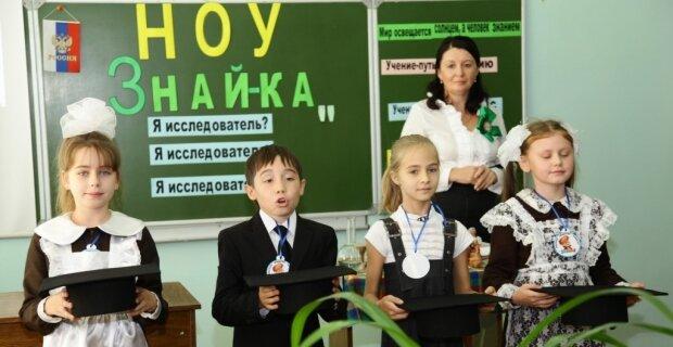 Школьное  интеллектуальное общество  младших школьников «Знайка!»